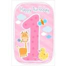 ARTE õnnitluskaart 1. aastasele tüdrukule*