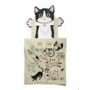Tekstiilkott Funny Bag Cute Cats 38x40cm